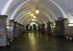 Лечение алкоголизма, метро Динамо, Лечение алкоголизма, метро Динамо