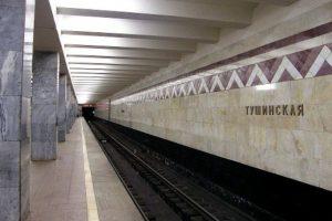 Лечение алкоголизма, метро Тушино
