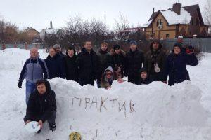 Снежные наркоманы в реабилитационном центре