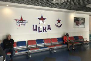 Семинар в ЦСКА, Семинар в ЦСКА