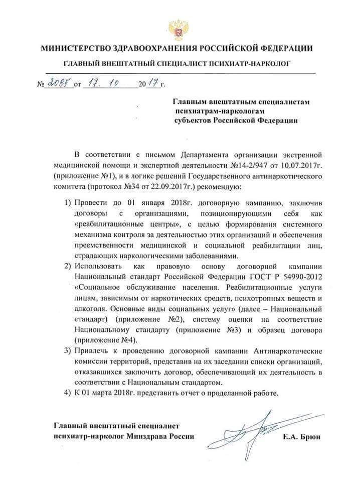 Причина смерти Дмитрия Марьянова