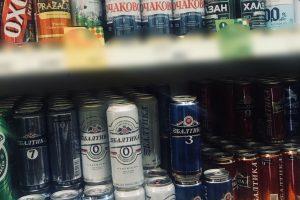 Домашний алкоголизм