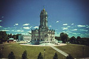 Лечение алкоголизма в Подольске